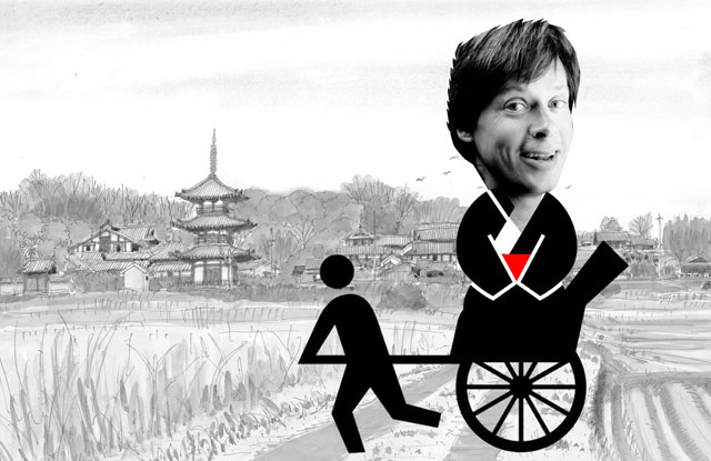 Dave Barry Did Japan