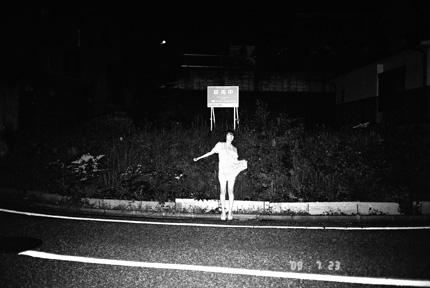 Mari Kojima Tokyo Photo Dead Wave