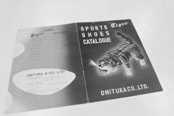 1958 catalog
