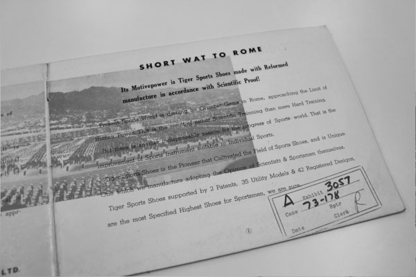1959 catalog interior