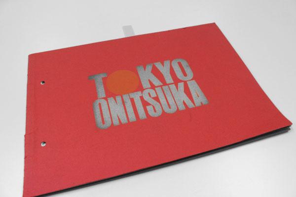 1964 Onitsuka Tiger catalog