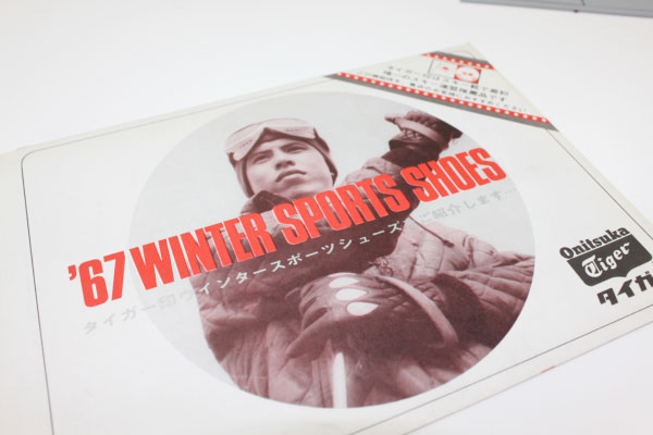 1967 Winter catalog