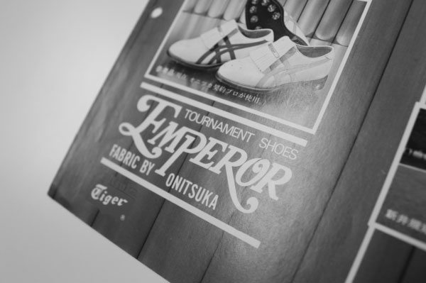 1976 EMPEROR golfing products catalog