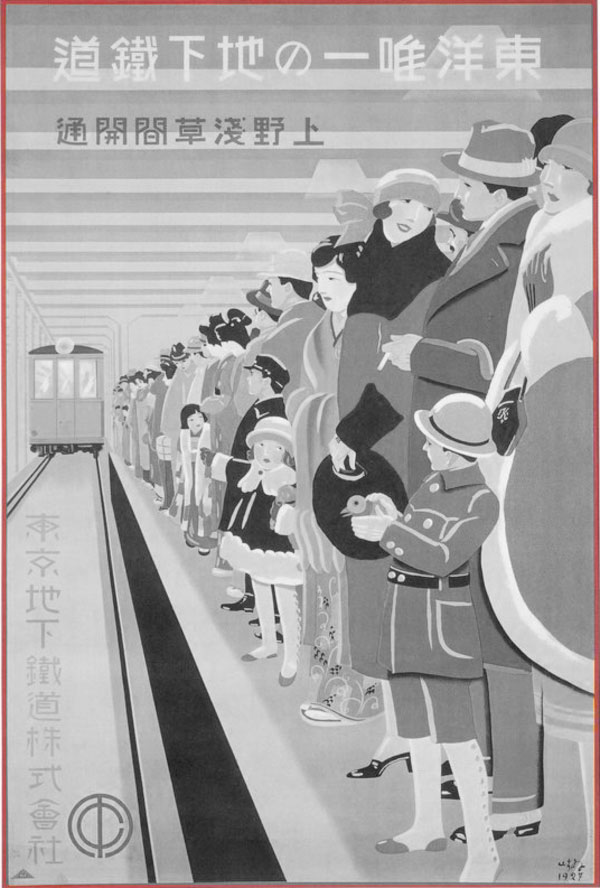 "Sugiura Hisui, ""The Only Subway in the East"". Color lithograph, 1927."